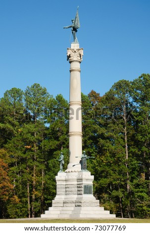 Soldiers Monument - stock photo