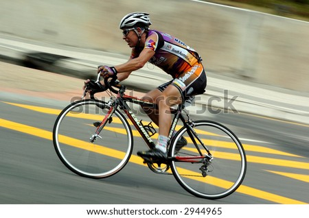 solo Le Tour cyclist - stock photo