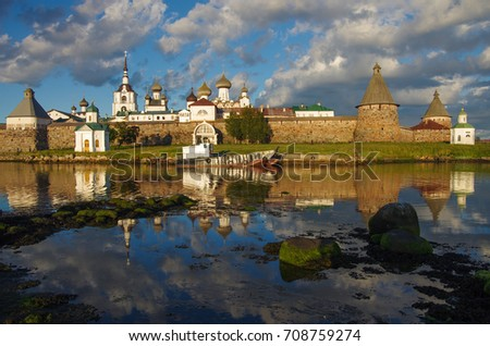 SOLOVKI, REPUBLIC OF KARELIA, RUSSIA - August, 2017: Solovki Monastery at summer day
