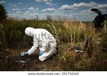 Something hidden  - stock photo
