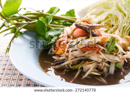 Somtum , ( salad papaya ) , delicious food of a Thai - stock photo