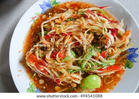 somtum Thai,papaya salad.