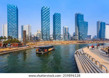 Songdo,South Korea - March 09, 2015: Songdo Central Park in Songdo International Business District, Incheon South Korea. - stock photo