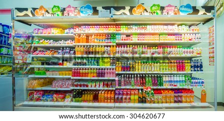 Songkhla, 30 june 2015: 7-Eleven shop with interior of soft drinks shelves in Ra Not town, Songkhla province, Thailand.