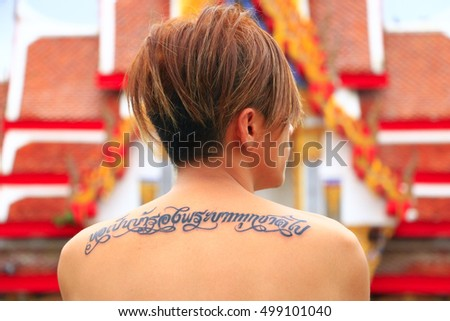 SONGKHLA THAILAND.;15 october 2016Young Thailand tattoo on body as a marker to commemorate the King of Thailand country.