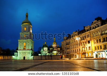Sophievskaya Square with Bell tower of the Saint Sophia Cathedra - stock photo