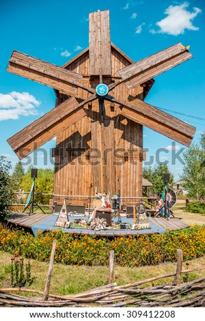 SOROCHYNTSI, UKRAINE - 22 AUGUST 2015: The fair is a large showcase for traditional handicrafts made by skilled craftsmen, including embroidery, rugs, ceramics, as well theatrical performers.  - stock photo