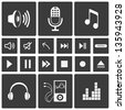 Sound icons. Music icon set. See also vector version - stock photo