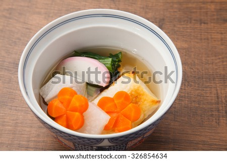 soup with rice cake