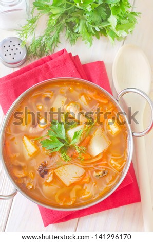 soup with seafood - stock photo