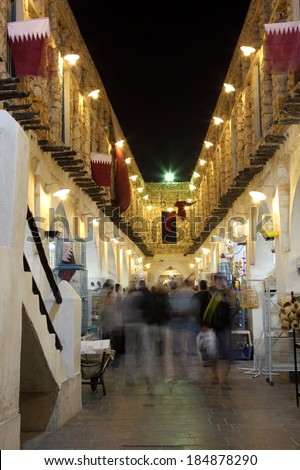 Souq Waqif at night. Doha, Qatar, Middle East - stock photo