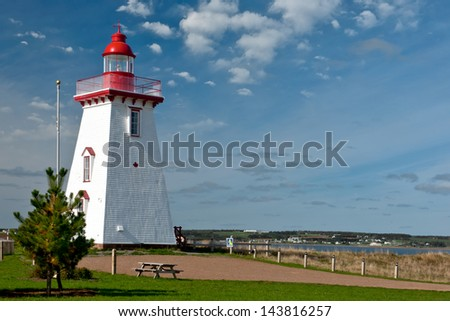 Souris East Lighthouse, Prince Edward Island.