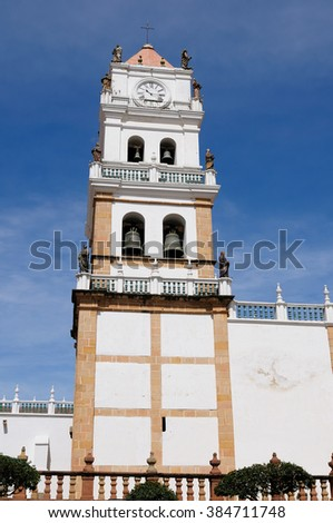 South America, The capital city of Bolivia - Sucre has a rich colonial heritage, evident in its buildings, street-scapes and numerous churches. Cathedral in the Sucre - stock photo