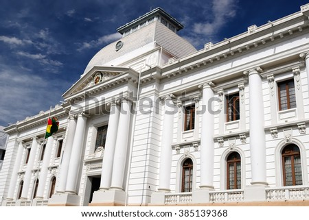 South America, The capital city of Bolivia - Sucre has a rich colonial heritage, evident in its buildings, street-scapes and numerous churches. Chuquisaca Department building - stock photo