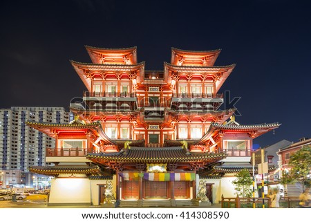 South East Asia, Singapore, December 3rd 2015 Chinatown, Buddha Tooth Relic temple
