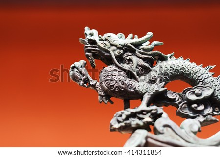 South East Asia, Singapore, December 4th 2015 Chinatown, Thian Hock Keng Temple, detail of dragon sculpture