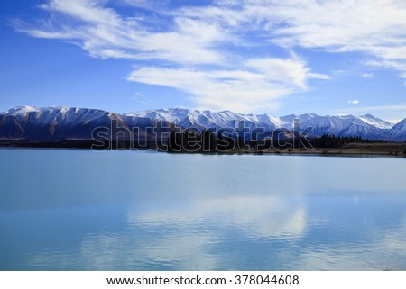 South Island Landscape Scenery, Canterbury, New Zealand