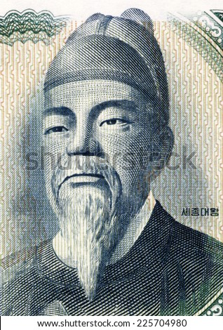 SOUTH KOREA - CIRCA 1965: Sejong the Great (1397-1450)  on 100 Won 1965 Banknote from South Korea. Fourth king of Joseon during 1418-1450. - stock photo