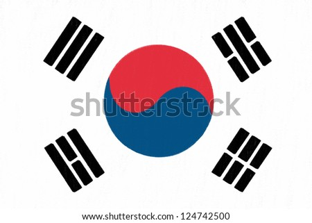 South Korea flag drawing by pastel on charcoal paper - stock photo