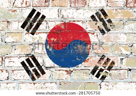 South Korea flag painted on old brick wall texture background - stock photo