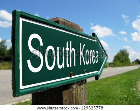 South Korea signpost along a rural road - stock photo