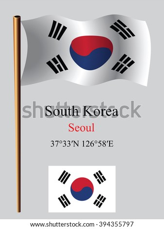 south korea wavy flag and coordinates against gray background, art illustration, image contains transparency