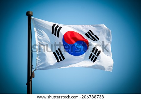South Korean Flag Blowing in the wind. - stock photo