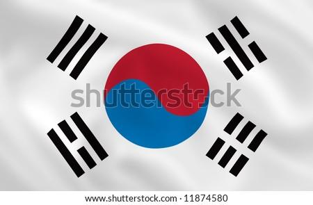 South Korean waving flag - stock photo