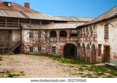 Southern courtyard of the Solovetsky monastery - stock photo