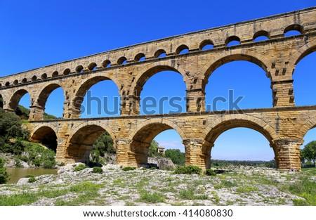 Southern France, Roman aqueduct Pont du Gard - stock photo