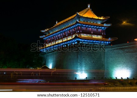 Southern gate at night,  Xian, China - stock photo