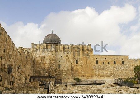 Southern Wall of Temple Mount  in Jerusalem. Dome of the Al-Aqsa Mosque . Israel . - stock photo