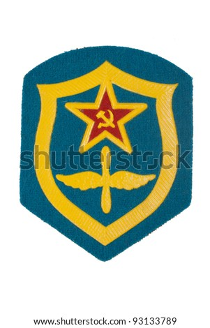 soviet army air force badge isolated - stock photo