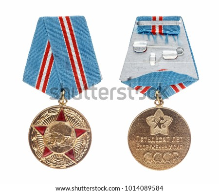 "Soviet jubilee  medal. Translation of the inscription - Â«50 years of the Armed Forces of the USSR"". Isolate on white background"
