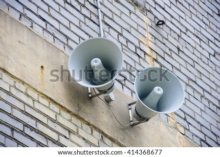 Soviet loudspeaker on the wall