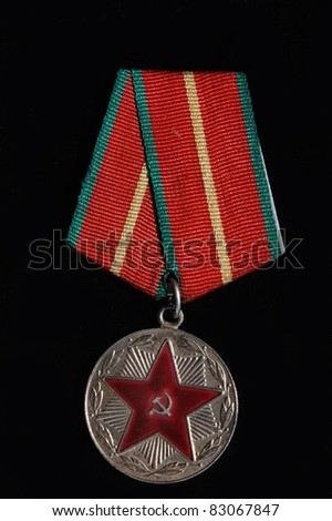 Soviet medal - stock photo