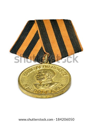 """Soviet medal """"Victory over Germany"""" on white background. Macro shoot. Perspective view - stock photo"""