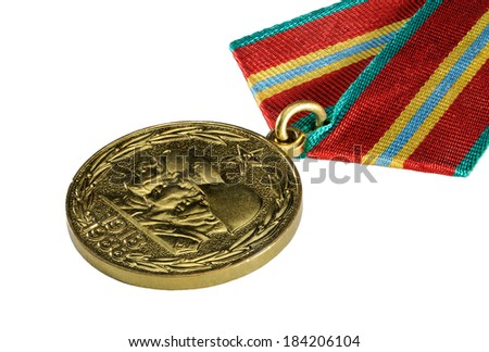 "Soviet medal ""70 years of the Red Army"" on white background. Macro shoot. Perspective view."