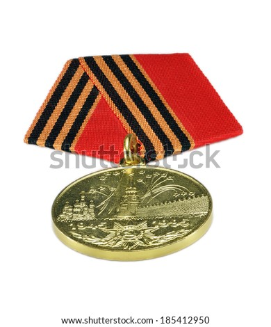 """Soviet medal """"50 Years of Victory over Germany"""" on white background. Macro shoot. Perspective view - stock photo"""