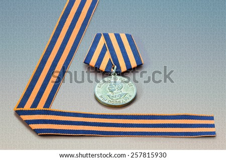 Soviet military medal in honor of a victory in war against Germany 1941-1945 and George ribbon - symbols of the Victory Day in WWII on May 9 - stock photo