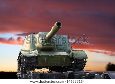 Soviet multirole fully enclosed and armored assault gun - stock photo