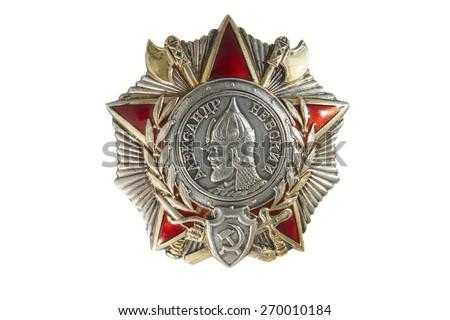 Soviet Order of Alexander Nevsky on white background - stock photo