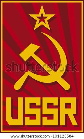 soviet poster (ussr poster, ussr propaganda) - stock photo