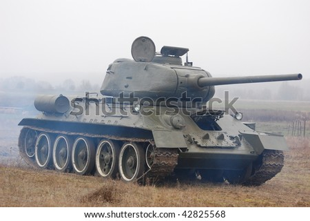 Soviet tank from the Second World war