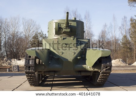Soviet tank of times of world war II - stock photo