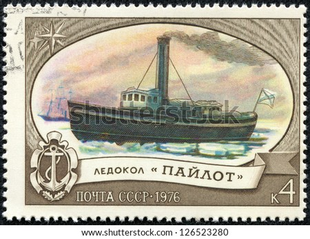"""SOVIET UNION - CIRCA 1976: A stamp printed by Soviet Union Post shows the Russian tug """"Pilot"""", the first ice breaking steamship in the world (1864), circa 1976 - stock photo"""
