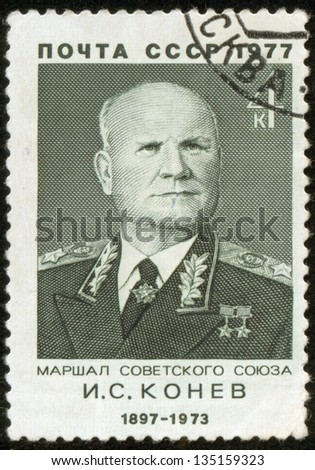 SOVIET UNION - CIRCA 1977: A stamp printed by the Soviet Union Post is a portrait of I. Konyev, a marshal of the Soviet Union, circa 1977