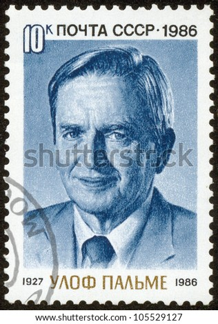 SOVIET UNION - CIRCA 1986: A stamp printed by the Soviet Union Post shows Olof Palme, a Swedish politician, the prime minister of Sweden, circa 1986