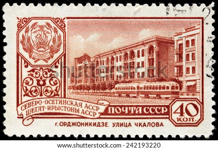 SOVIET UNION - CIRCA 1961: A stamp printed by USSR shows view of Vladikavkaz (Ordzhonikidze) - the capital city of the Republic of North Ossetia-Alania, Russia, circa 1961 - stock photo