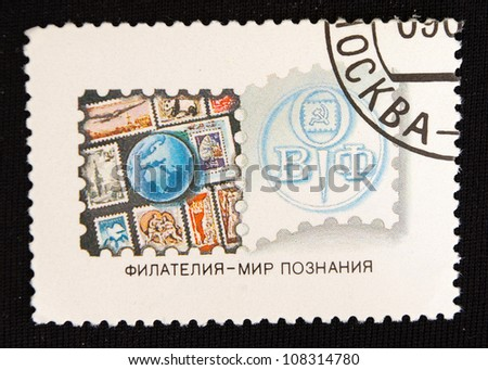 SOVIET UNION  - CIRCA 1986: A stamp printed in Soviet Union shows Philately, circa 1986